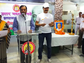 Oath taking - DRM Office Allahabad