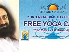International Day of Yoga   Art of Living - Vokkaligara Kalyan Mantapa Choudlu Village Somwarpet Taluk