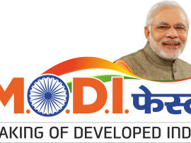 MODI Making of Developed India Festival Nanded City Maharashtra